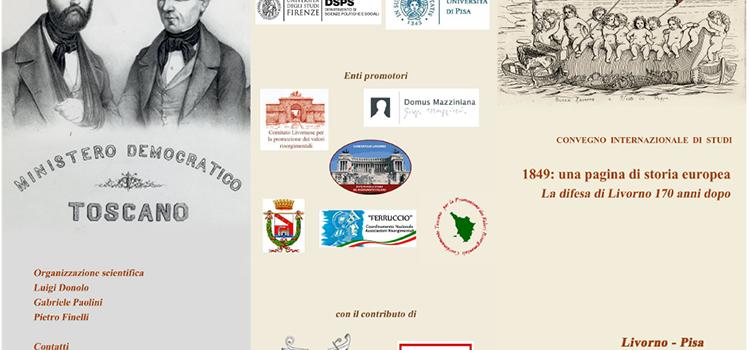 11-12 Aprile, Livorno – Convegno internazionale di Studi 1849: una pagina di storia europea