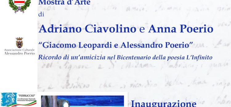 28 Giugno, Ravello – Inaugurazione mostra d'arte dedicata a Giacomo Leopardi e Alessandro Poerio