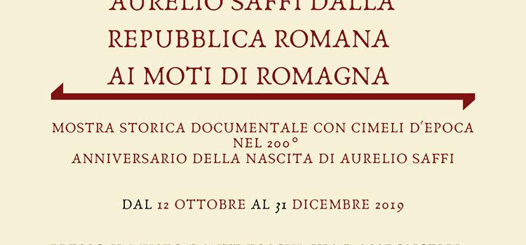 """12 ottobre, Forlì – Inaugurazione mostra """"Unione, Forza e Libertà!!"""""""