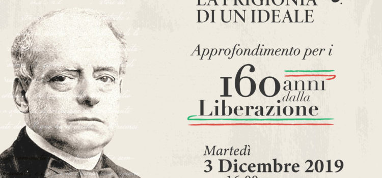 3 dicembre, Montesarchio – Convegno su Carlo Poerio