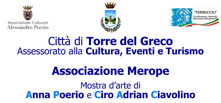 19 dicembre, Torre del Greco – Inaugurazione Mostra d'Arte dedicata a Leopardi e Poerio