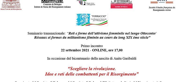 """22 settembre – Seminario internazionale """"Scegliere la rivoluzione. Idee e reti delle combattenti per il Risorgimento"""""""