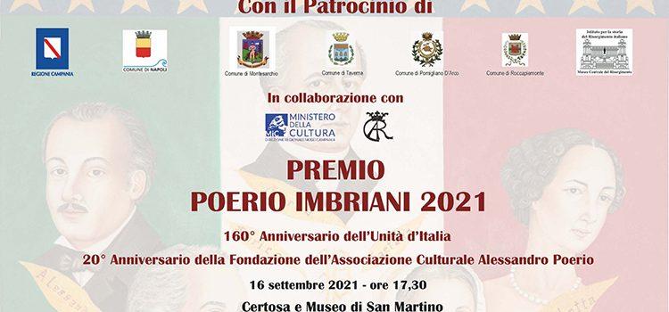 16 settembre, Napoli – Premio Poerio Imbriani 2021